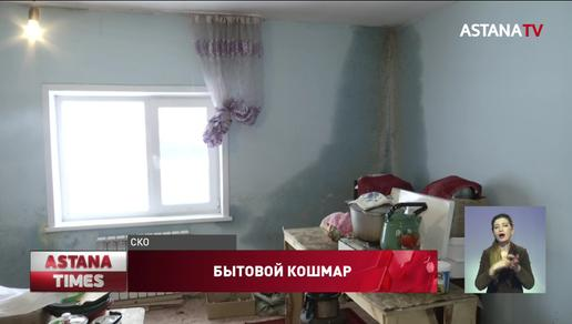 """""""На стенах плесень, полы ледяные"""": переселенцы в Северном Казахстане замерзают в новых домах"""