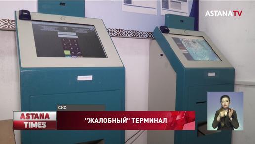 Заключенные Северного Казахстана могут подать жалобу с помощью своих отпечатков пальцев