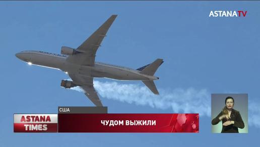 """Полеты """"Боинг 777"""" прекращены после ЧП с горящим двигателем"""