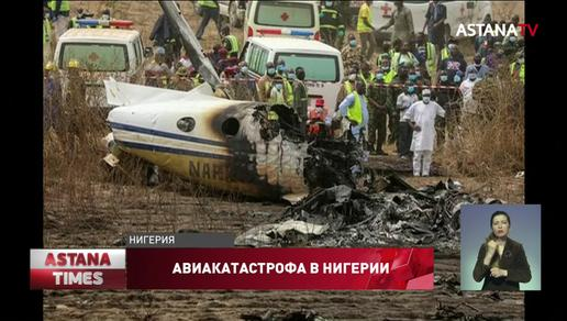 Военный самолет рухнул в Нигерии: есть погибшие
