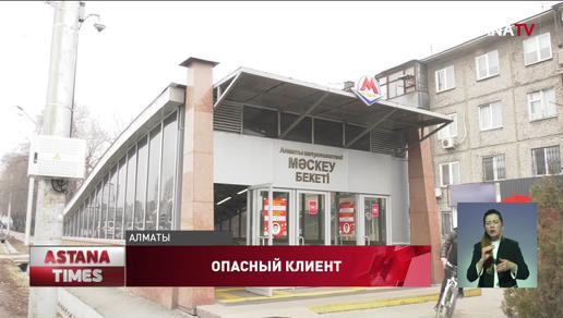 Устроившему стрельбу в центре Алматы грозит до 7 лет тюрьмы