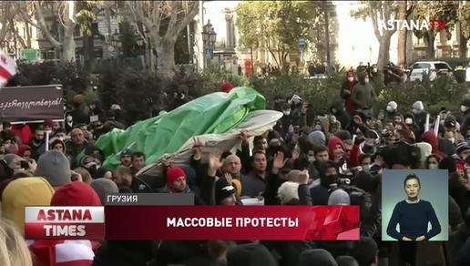 Массовые протесты не прекращаются в Грузии