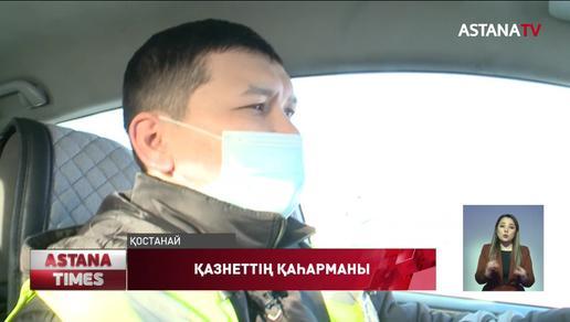 Қостанайлық полицей ADAM BOL AWARDS жаһандық сыйлығын тапсыру салтанатына  шақырылды