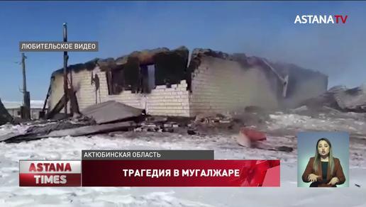 Взрыв в Актюбинской области: погиб ребёнок