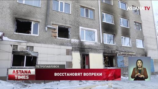 После взрыва газа проверят все многоэтажки и кафе Петропавловска
