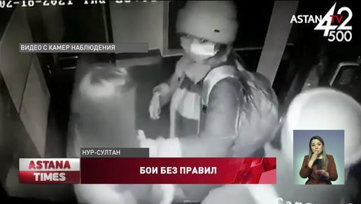 Девушку избили из-за маски в Нур-Султане
