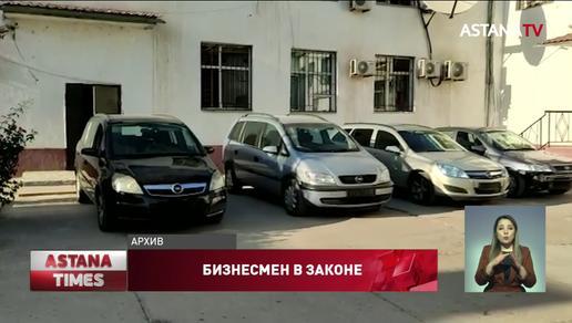 Мужчина продал 9 чужих машин в Туркестанской области