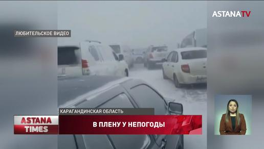 Десятки машин застряли на трассе в Карагандинской области