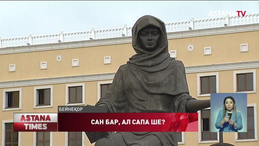 Депутат ЖОО-ғы заңгерлерді дайындаудың сапасына да шүйлікті
