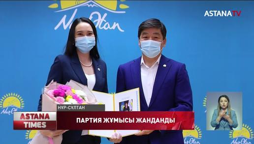 Nur Otan фракциясы депутаттарының қоғамдық рейтингісі енгізілмек