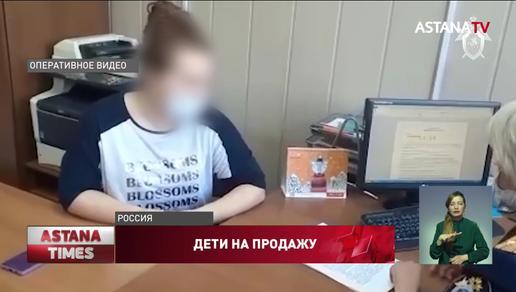 Казахстанку задержали в России по делу о торговле детьми