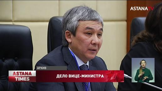 Антикор подтвердил задержание вице-министра культуры и спорта