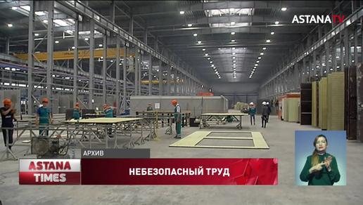 В Казахстане растет число пострадавших на производствах