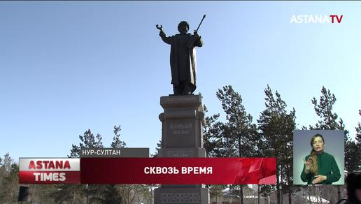 175-летний юбилей Жамбыла Жабаева отметили в столице