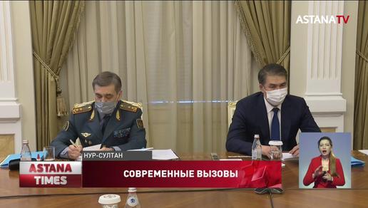 Н. Назарбаев провел заседание Совета Безопасности