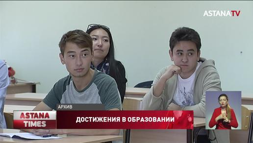 В вузах Казахстана рассказали о работе в условиях академической свободы