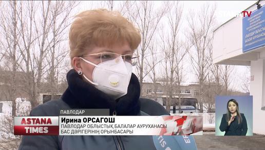 Павлодарда 17 жастағы қыз антисептиктен қайтыс болды