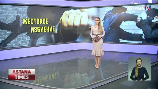 Хулиган без причины избил жителя Алматинской области