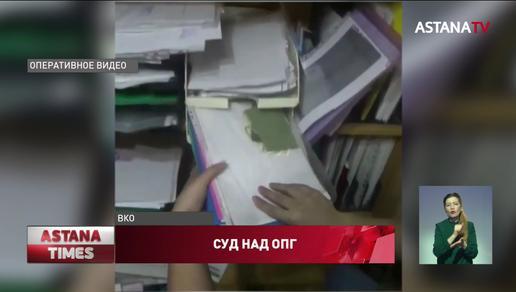 Члены ОПГ два года обманывали казахстанцев, прикрываясь осужденными и малоимущими