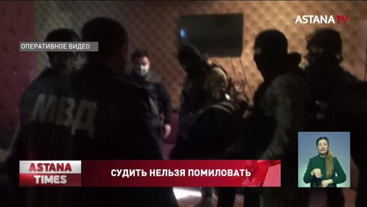 """Высокопоставленный полицейский """"крышевал"""" наркобизнес в Кызылординской области"""