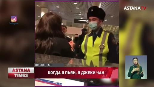 За пьяный дебош в столичном аэропорту пассажирке грозит арест до 10 суток