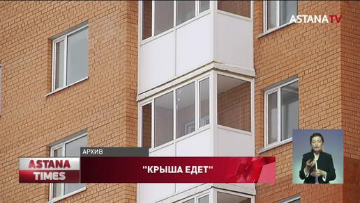 """Цены на жилье снова """"взлетели"""" в Казахстане"""