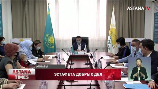 Алматинский бизнесмен запустил челлендж помощи малоимущим и многодетным семьям