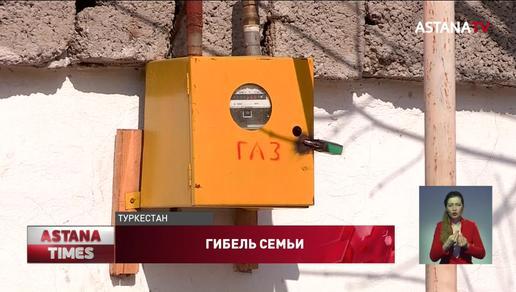 """""""Женщина лежала у двери"""", - соседи рассказали подробности гибели семьи в Туркестане"""