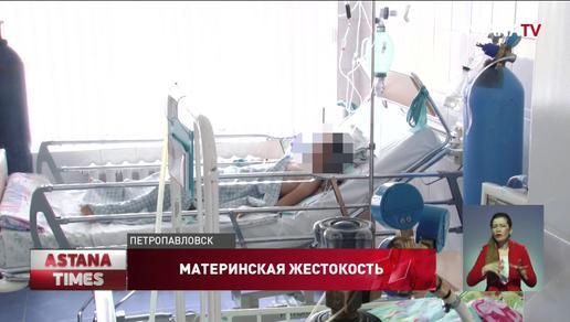 Избитая матерью девочка умерла в Петропавловске: женщине грозит тюремный срок