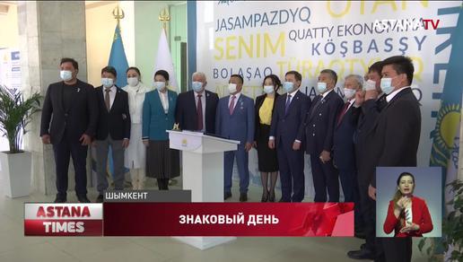 В «Nur Otan» вступили сотни казахстанцев