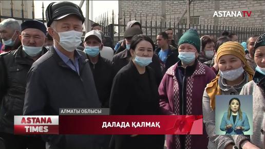 Алматы облысында 300-ден астам отбасы баспанасыз қалуы мүмкін