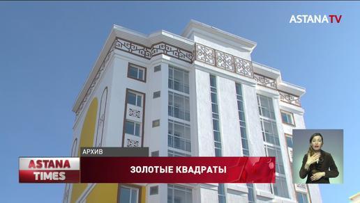 Казахстанцы скупают недвижимость за рубежом из-за резкого роста цен на жильё
