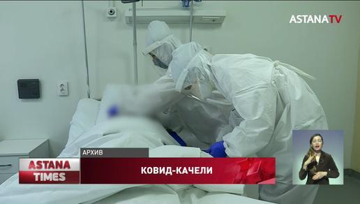 Ужесточат ли карантин в Нур-Султане рассказали санитарные врачи