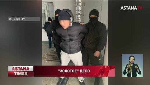 Особо опасную группировку ликвидировали в Казахстане