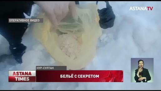 Наркотики в нижнем белье прятала наркодилер в Нур-Султане