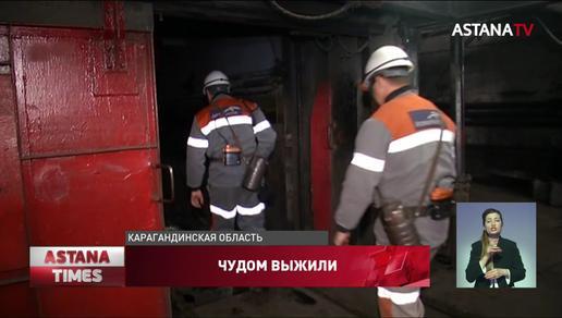 Сотни горняков чуть не погибли под землей в Сарани