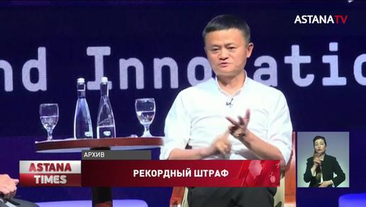 """""""Впервые в истории Китая"""": власти могут наложить на Alibaba рекордный штраф в 1млрд. долларов"""