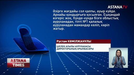 Алматы облысында мас жүргізуші қағып кеткен 9 жастағы оқушы ауруханада көз жұмды