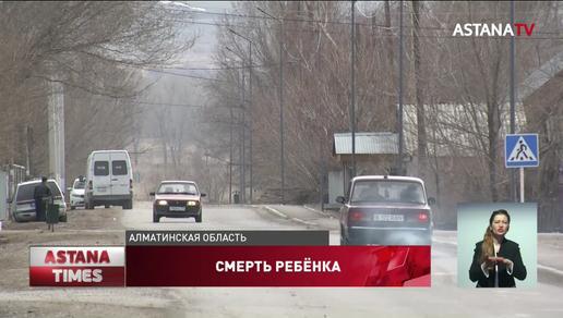 Скончалась школьница, сбитая пьяным водителем в Алматинской области