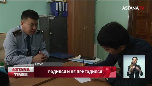 В Казахстане 11 тысяч детей воспитываются в неблагополучных семьях