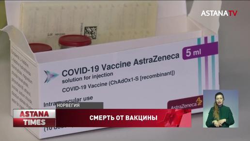У врача оторвался тромб после вакцинации от коронавируса