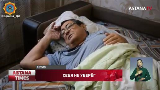 Умер герой, спасший девочку от падения из окна в Кокшетау
