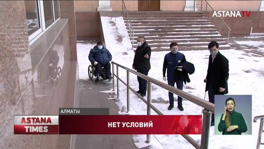 Большая часть вузов Алматы не готовы учить студентов с инвалидностью, - «Nur Otan»