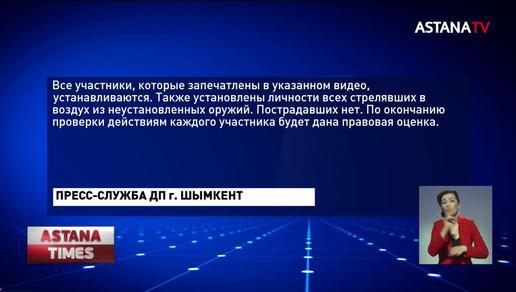 """""""Братва"""" устроила стрельбу среди бела дня в Шымкенте"""