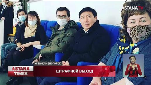 Аким Усть-Каменогорска заплатил штраф за несоблюдение масочного режима
