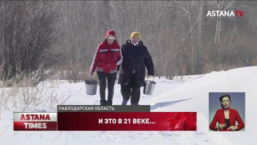Воду из Иртыша вынуждены пить сельчане в Павлодарской области