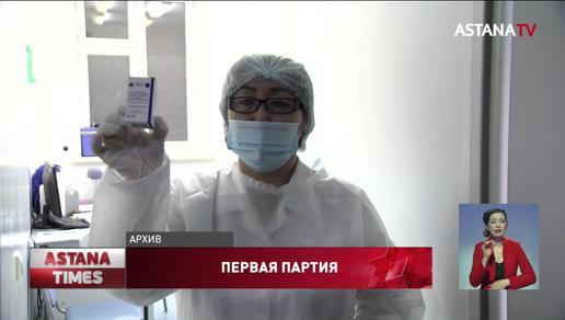 Казахстанская вакцина QazCovid-in в апреле будет готова к применению