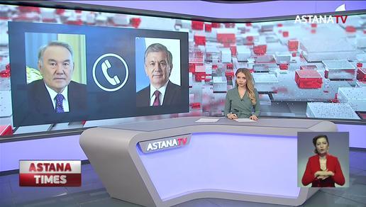 Елбасы провёл телефонный разговор с Президентом Узбекистана