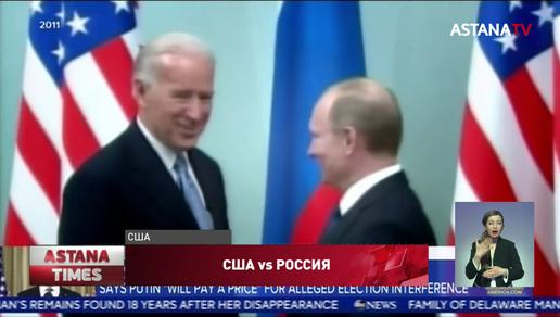 "Президент США назвал Путина ""убийцей"""