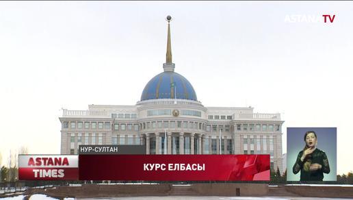 Токаев демонстрирует яркую преемственность политики Елбасы – эксперт